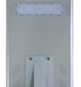 Jual lampu All in One 60 watt Murah komplit dengan solar cell dan baterai