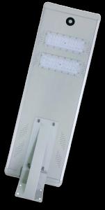 Jual Lampu All in one Smart PJU tenaga surya 40 watt Murah